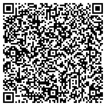 QR-код с контактной информацией организации КОНКОР ФИРМА, ООО