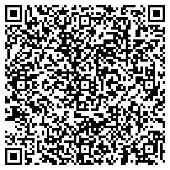 QR-код с контактной информацией организации ТОЧКА ЗРЕНИЯ САЛОН