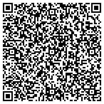 QR-код с контактной информацией организации ВЗГЛЯД САЛОН ОПТИКА