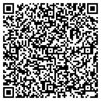 QR-код с контактной информацией организации ЛУКС
