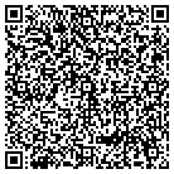 QR-код с контактной информацией организации ПОТОЯЛЛО Н. О., ИП