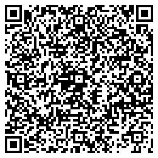 QR-код с контактной информацией организации РЭЙБЭН