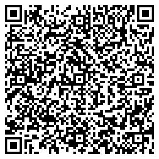QR-код с контактной информацией организации СИТИ ОПТИКА