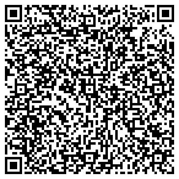 QR-код с контактной информацией организации АВВА СКОРАЯ ВЕТЕРИНАРНАЯ ПОМОЩЬ