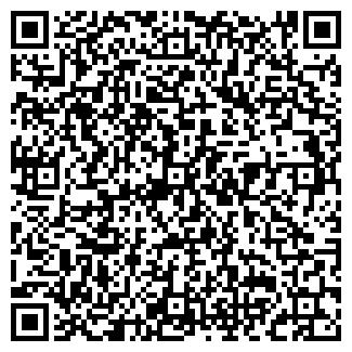 QR-код с контактной информацией организации АРТЕМОН