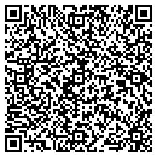 QR-код с контактной информацией организации БАРБОС