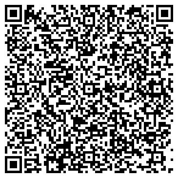 QR-код с контактной информацией организации БИОМИР СКОРАЯ ВЕТЕРИНАРНАЯ ПОМОЩЬ