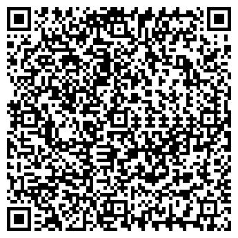 QR-код с контактной информацией организации ВАШ ВЕТЕРИНАР