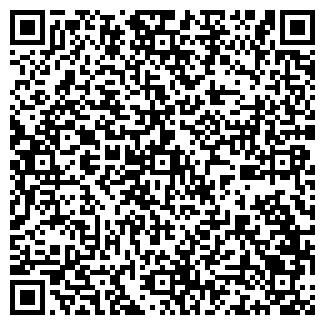 QR-код с контактной информацией организации НЕОТЛОЖКА