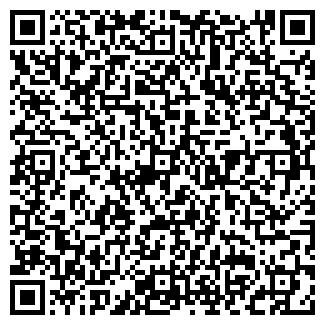 QR-код с контактной информацией организации РАТМИРА