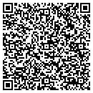 QR-код с контактной информацией организации СИНИЙ КРЕСТ