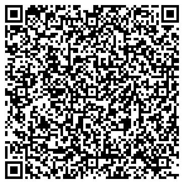QR-код с контактной информацией организации СЛУЖБА УСЫПЛЕНИЯ ЖИВОТНЫХ