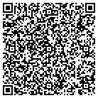 QR-код с контактной информацией организации ДРУГ ЗООВЕТМАРКЕТ