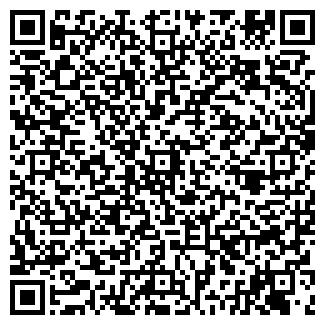 QR-код с контактной информацией организации ТРИ КОТА