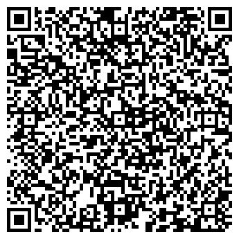 QR-код с контактной информацией организации СТАРЗ МЕРИЛЕНД