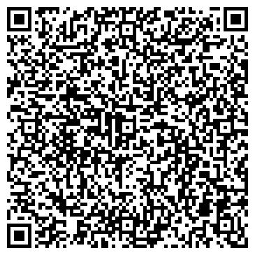 QR-код с контактной информацией организации КУРЬЕРСКАЯ СЛУЖБА ДОСТАВКИ, ООО