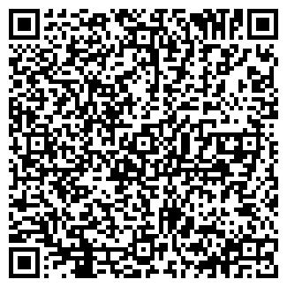 QR-код с контактной информацией организации ВАШ КУРЬЕР