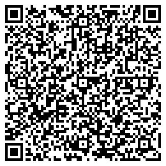 QR-код с контактной информацией организации ПЕГАС XXI ТОО