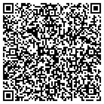 QR-код с контактной информацией организации КУРЬЕР ТРАНС СЕРВИС
