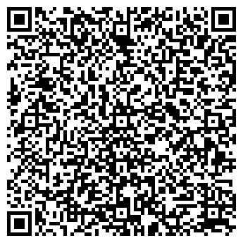 QR-код с контактной информацией организации КУРЬЕР ЭКСПРЕСС СЕРВИС