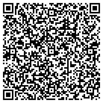 QR-код с контактной информацией организации КУРЬЕР-СЕРВИС ЭКСПРЕСС