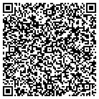 QR-код с контактной информацией организации ОСВ ЭКСПРЕСС