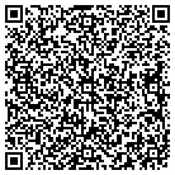 QR-код с контактной информацией организации СЛУЖБА ДОСТАВКИ