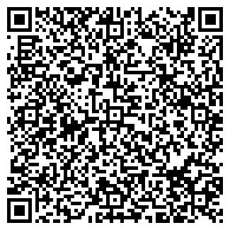 QR-код с контактной информацией организации БУЗКОВА, ЧП