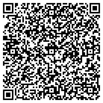 QR-код с контактной информацией организации ТЕХНОМЕДИА, ООО
