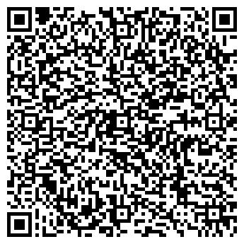 QR-код с контактной информацией организации МАГИСТРАЛЬНЫЙ СОРТИРОВОЧНЫЙ ЦЕНТР, ОБОСОБЛЕННОЕ СТРУКТУРНОЕ ПОДРАЗДЕЛЕНИЕ ФГУП ПОЧТА РОССИИ, ФГУП