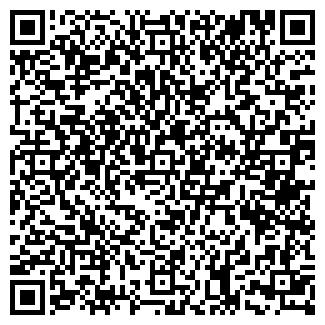 QR-код с контактной информацией организации ПРОПОСТ, ООО