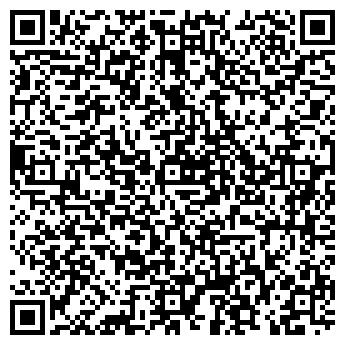 QR-код с контактной информацией организации ЦАПЛЯ СТУДИЯ