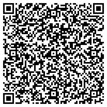 QR-код с контактной информацией организации КАРАМЕЛЬ, ООО