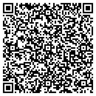 QR-код с контактной информацией организации ЛЕГРО