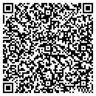 QR-код с контактной информацией организации ООО ЛЮБАВА