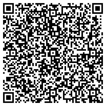 QR-код с контактной информацией организации ЛЮСЬЕНА САЛОН КРАСОТЫ