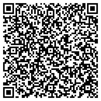 QR-код с контактной информацией организации РАСЧЕСКА