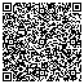 QR-код с контактной информацией организации СТИЛЬ, ООО