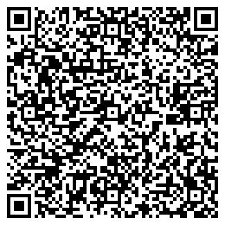 QR-код с контактной информацией организации CHOCOLATE
