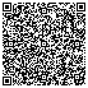 QR-код с контактной информацией организации ИРИНА АНДЕРСОН САЛОН