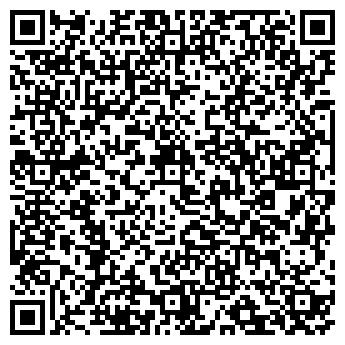 QR-код с контактной информацией организации АДАМАНТ - КАПРИЗ