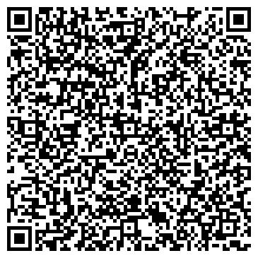 QR-код с контактной информацией организации БРОДВЕЙ-ДИЗАЙН СТУДИЯ КРАСОТЫ