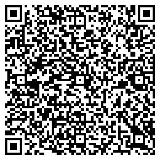 QR-код с контактной информацией организации ВЕЛЛАРИ