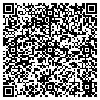 QR-код с контактной информацией организации ГЕБА