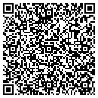 QR-код с контактной информацией организации КАННЕЛЬ