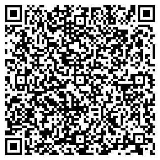 QR-код с контактной информацией организации ТОО «Диполь»