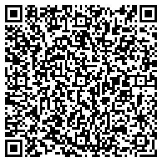 QR-код с контактной информацией организации КРАСИВАЯ