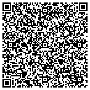 QR-код с контактной информацией организации КРАСОТА КОСМЕТОЛОГИЧЕСКИЙ ЦЕНТР