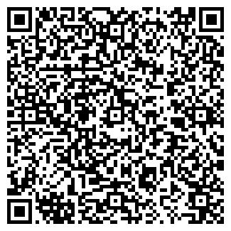QR-код с контактной информацией организации КУАФЮР
