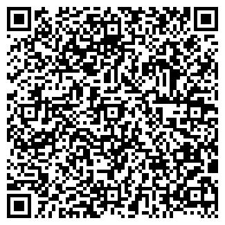 QR-код с контактной информацией организации ЛАЛИТ